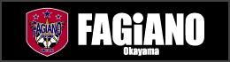 FAGIANO